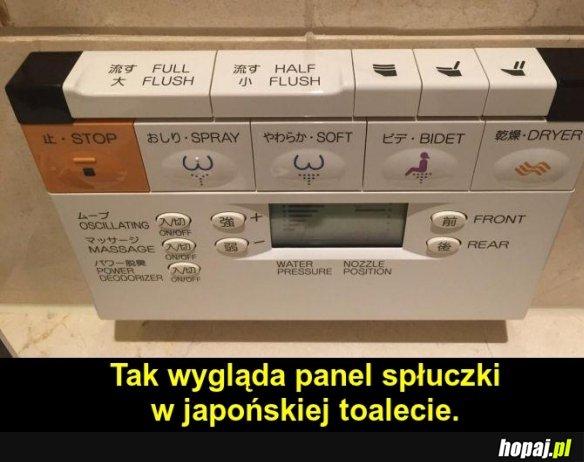 Japońskie WC